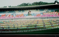 Mass Games, Pyongyang, North Korea - 1998