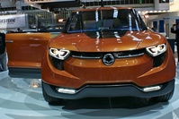 SsangYong XIV-1 concept Front