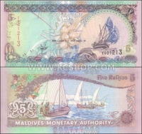 Maldive Islands 1998 Five Rufiyaa