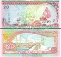 Maldive Islands 2000 Twenty Rufiyaa