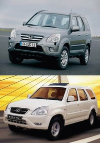 Chinese Cars Copies