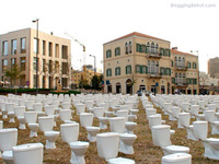 Beirut toilets field