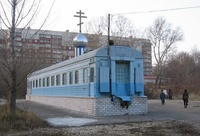 Train Wagon Church